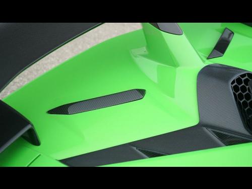 NOVITEC Aventador SVJ carbon fiber rear flaps - L6 111 94