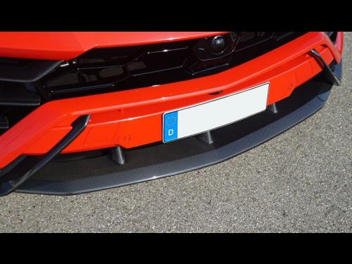 NOVITEC Urus carbon fiber front bumper - center - L6 333 71